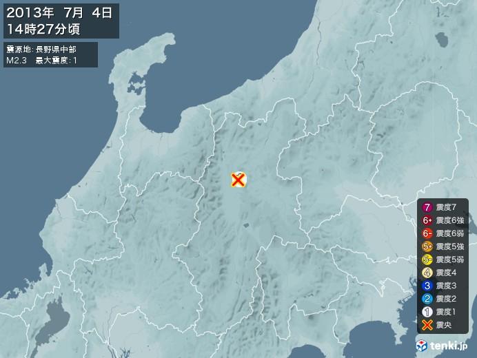 地震情報(2013年07月04日14時27分発生)