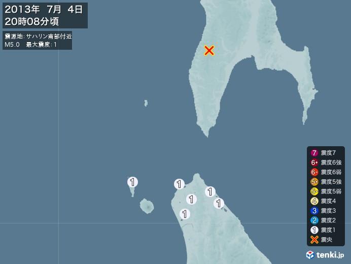地震情報(2013年07月04日20時08分発生)