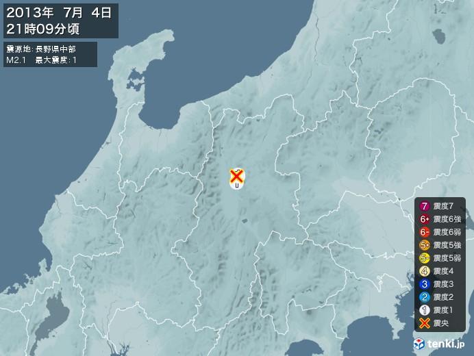 地震情報(2013年07月04日21時09分発生)