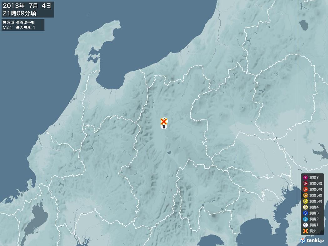 地震情報 2013年07月04日 21時09分頃発生 最大震度:1 震源地:長野県中部(拡大画像)