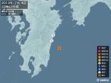 2013年07月04日22時43分頃発生した地震