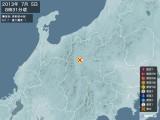 2013年07月05日08時31分頃発生した地震