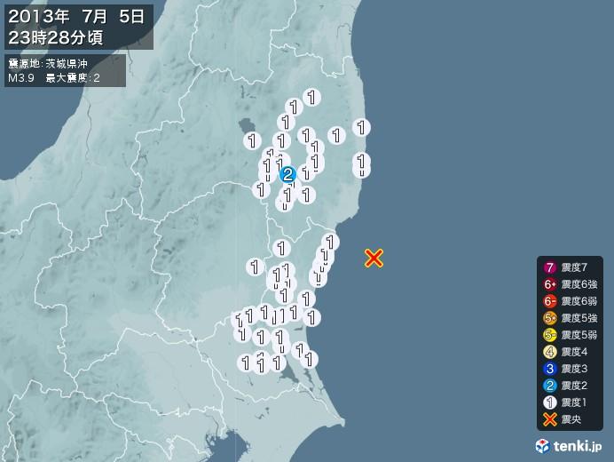 地震情報(2013年07月05日23時28分発生)