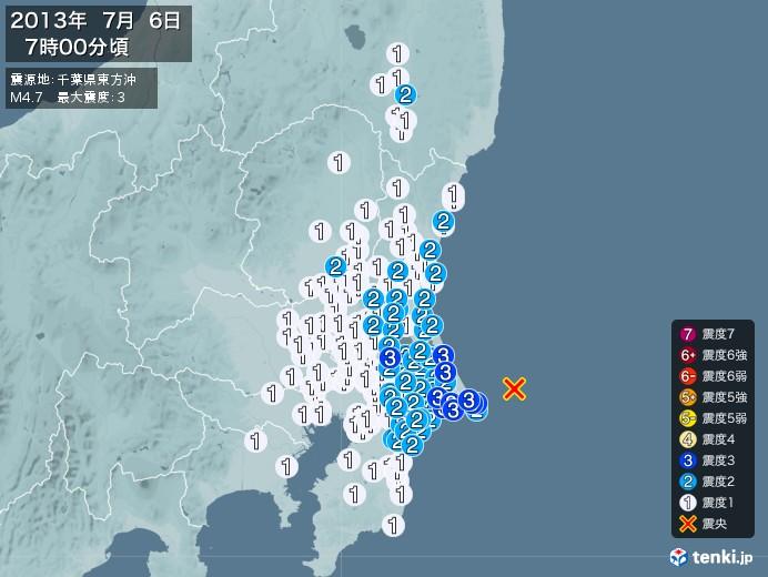 地震情報(2013年07月06日07時00分発生)