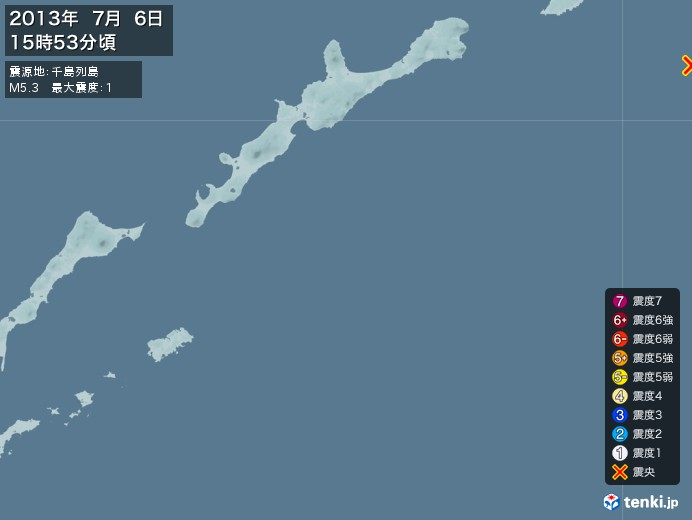 地震情報(2013年07月06日15時53分発生)