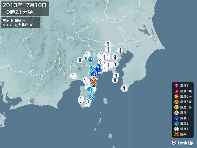 地震情報(2013年07月10日00時21分発生)