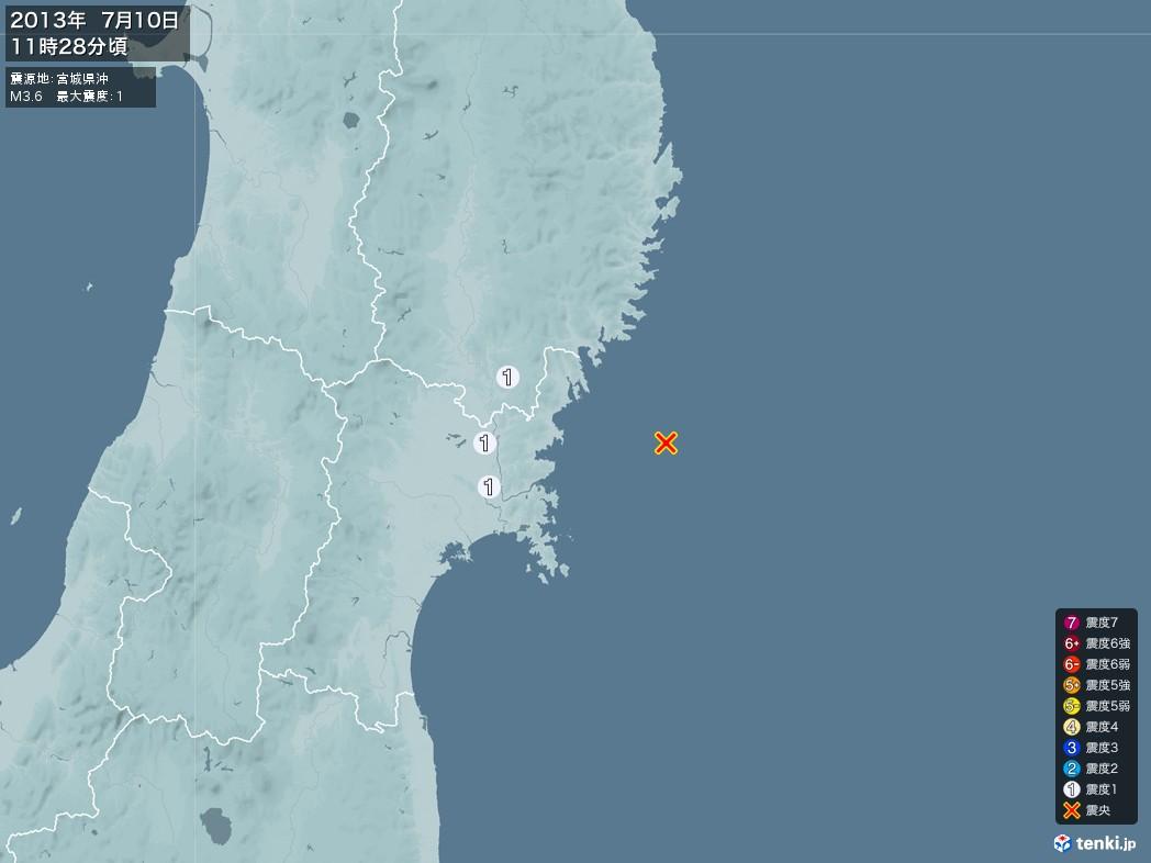 地震情報 2013年07月10日 11時28分頃発生 最大震度:1 震源地:宮城県沖(拡大画像)
