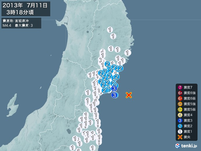 地震情報(2013年07月11日03時18分発生)