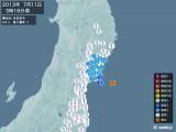 2013年07月11日03時18分頃発生した地震