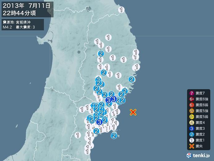 地震情報(2013年07月11日22時44分発生)