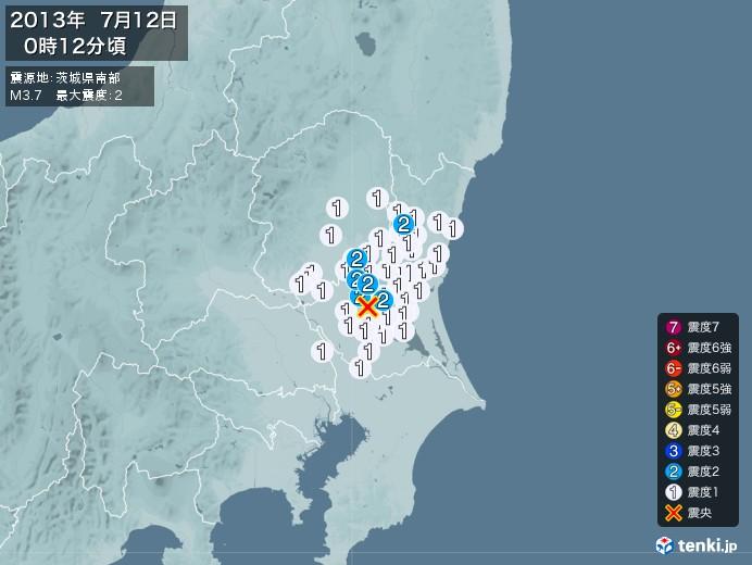 地震情報(2013年07月12日00時12分発生)