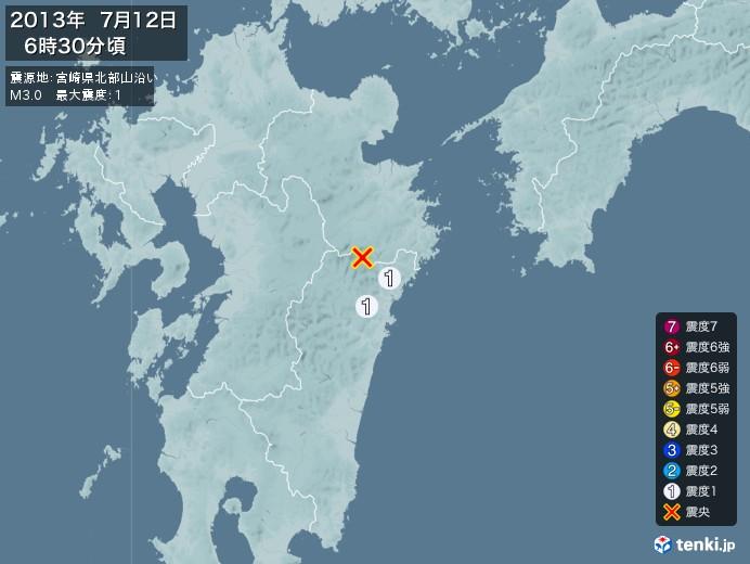 地震情報(2013年07月12日06時30分発生)
