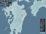2013年07月12日06時30分頃発生した地震