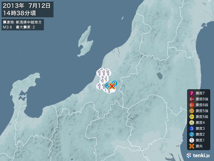 地震情報(2013年07月12日14時38分発生)