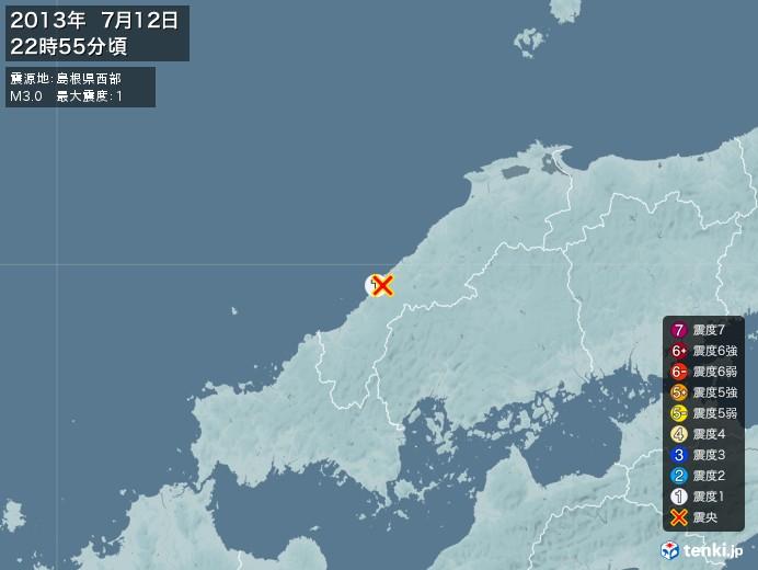 地震情報(2013年07月12日22時55分発生)