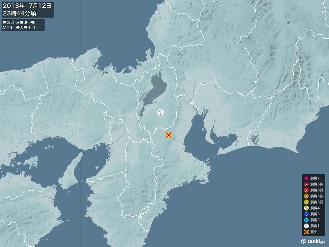 地震情報 2013年07月12日 23時44分頃発生 最大震度:1 震源地:三重県中部(拡大画像)