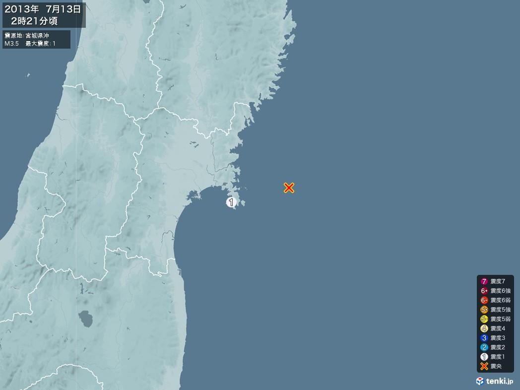 地震情報 2013年07月13日 02時21分頃発生 最大震度:1 震源地:宮城県沖(拡大画像)