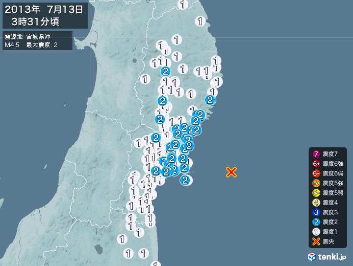 地震情報(2013年07月13日03時31分発生)