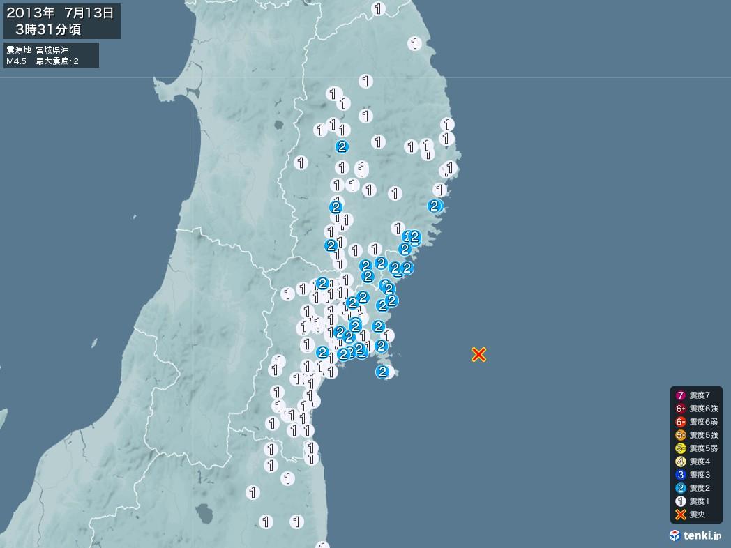 地震情報 2013年07月13日 03時31分頃発生 最大震度:2 震源地:宮城県沖(拡大画像)