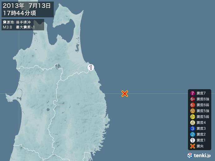 地震情報(2013年07月13日17時44分発生)