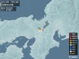 2013年07月13日22時34分頃発生した地震