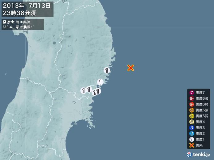 地震情報(2013年07月13日23時36分発生)