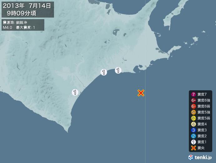 地震情報(2013年07月14日09時09分発生)