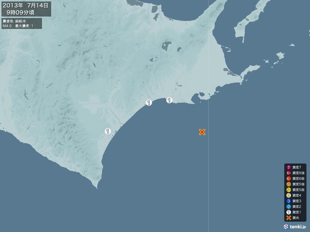地震情報 2013年07月14日 09時09分頃発生 最大震度:1 震源地:釧路沖(拡大画像)
