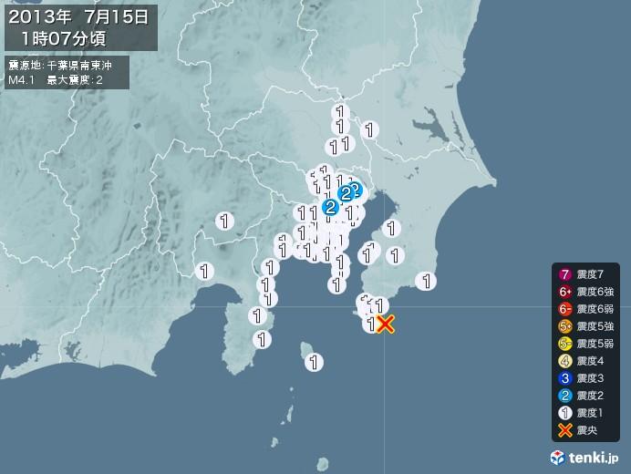 地震情報(2013年07月15日01時07分発生)