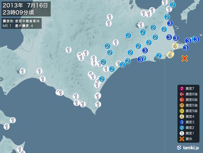 地震情報(2013年07月16日23時09分発生)
