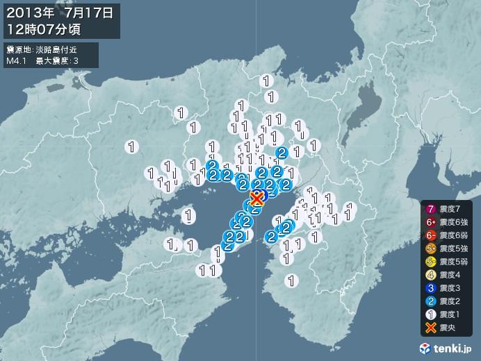 地震情報(2013年07月17日12時07分発生)