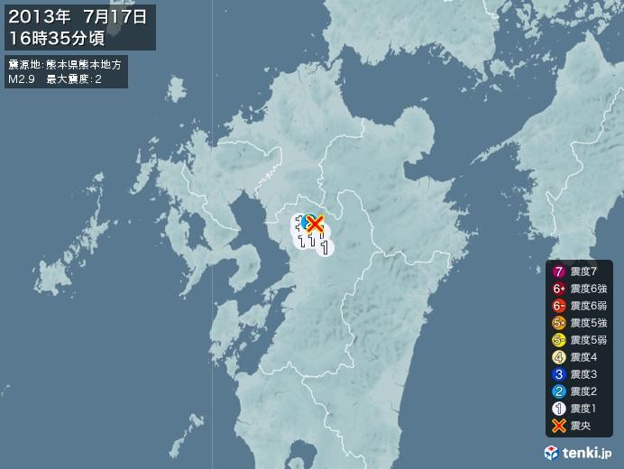 地震情報(2013年07月17日16時35分発生)