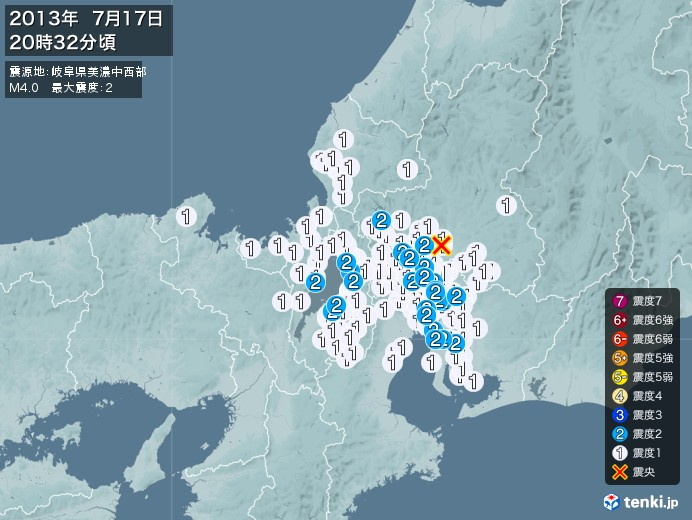 地震情報(2013年07月17日20時32分発生)