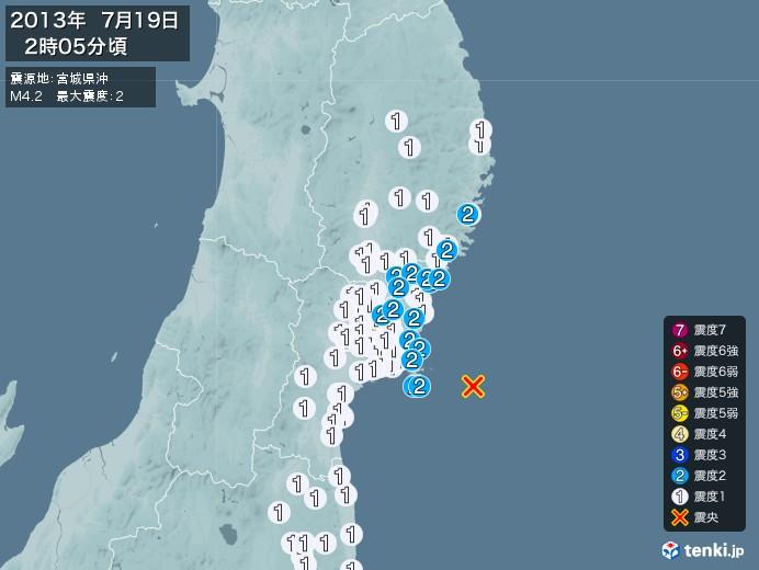 地震情報(2013年07月19日02時05分発生)