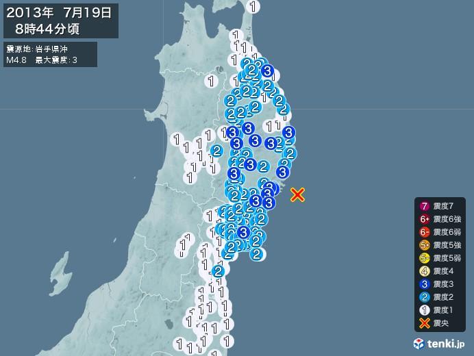 地震情報(2013年07月19日08時44分発生)