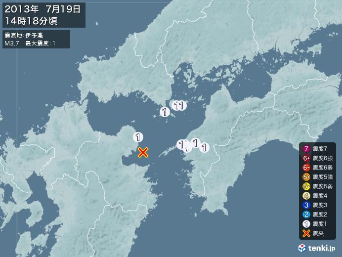 地震情報(2013年07月19日14時18分発生)