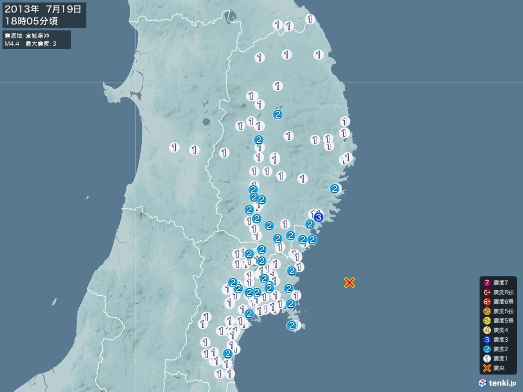 地震情報 2013年07月19日 18時05分頃発生 最大震度:3 震源地:宮城県沖(拡大画像)