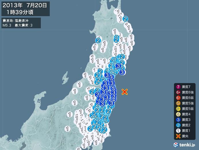 地震情報(2013年07月20日01時39分発生)