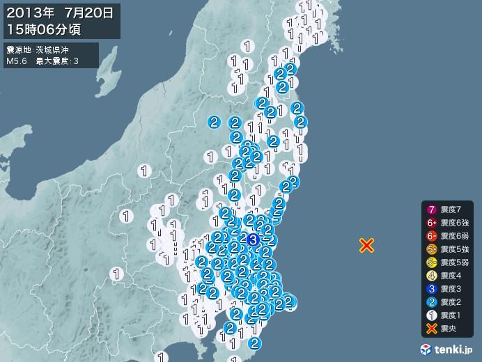 地震情報(2013年07月20日15時06分発生)