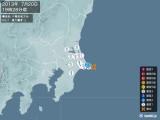 2013年07月20日19時28分頃発生した地震