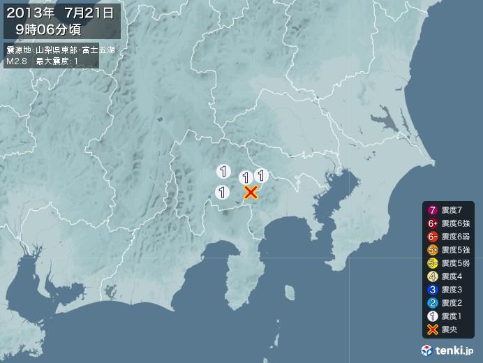 地震情報(2013年07月21日09時06分発生)