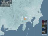 2013年07月21日09時06分頃発生した地震