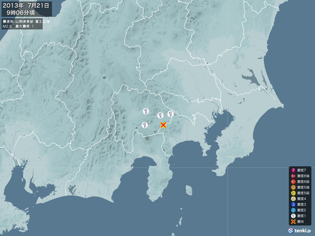 地震情報 2013年07月21日 09時06分頃発生 最大震度:1 震源地:山梨県東部・富士五湖(拡大画像)