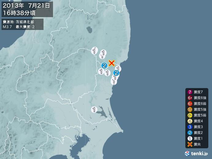 地震情報(2013年07月21日16時38分発生)