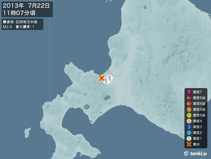 地震情報(2013年07月22日11時07分発生)