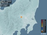 2013年07月23日04時37分頃発生した地震