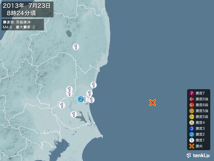 地震情報(2013年07月23日08時24分発生)