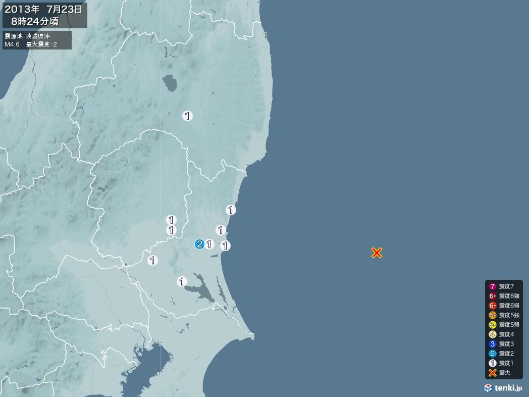 地震情報 2013年07月23日 08時24分頃発生 最大震度:2 震源地:茨城県沖(拡大画像)