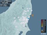 2013年07月26日01時55分頃発生した地震