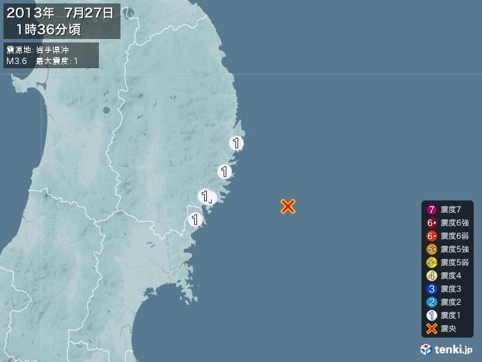 地震情報(2013年07月27日01時36分発生)